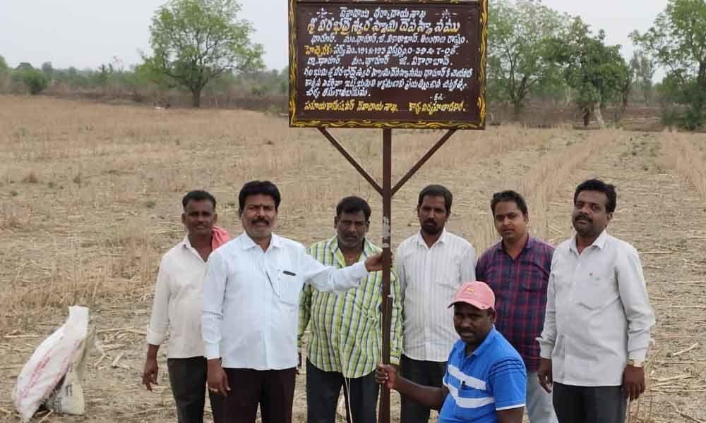 Restoration of lands to temples commences