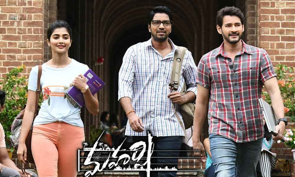Mahesh Babu Maharshi Movie Review & Rating {3/5 }