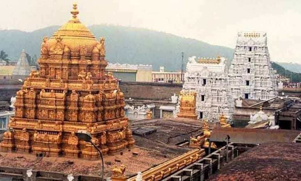 Temple Gold: Tirupati temple has 9,259 kg gold