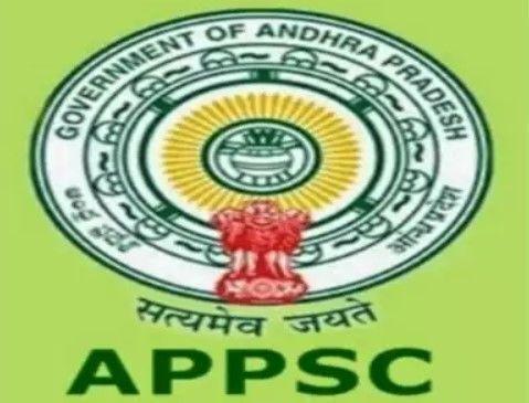 APPSC Group II Screening Test 2019 Answer Key Released