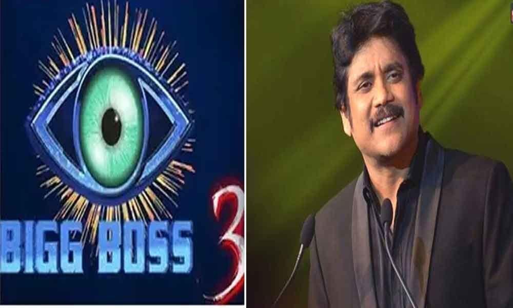 Nagarjuna to host Bigg Boss Season-3!?
