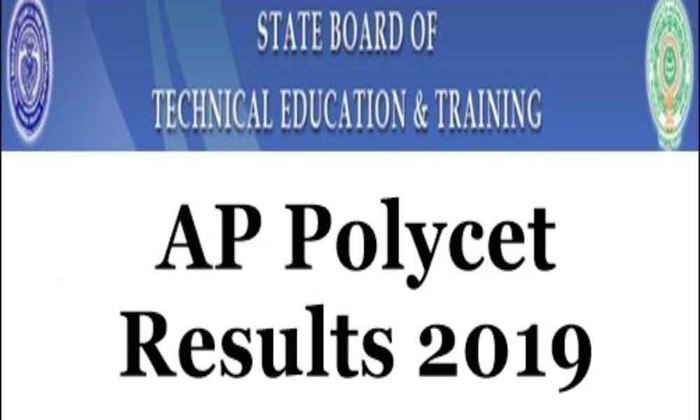 AP Polycet 2019 results, steps to download rank card