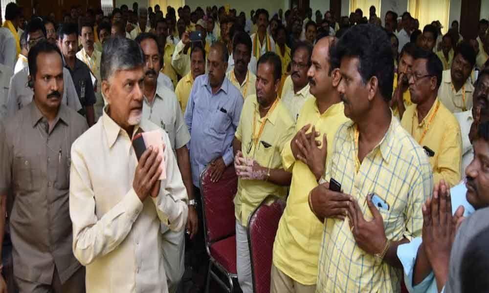 Modi in fear of defeat: Chandrababu Naidu