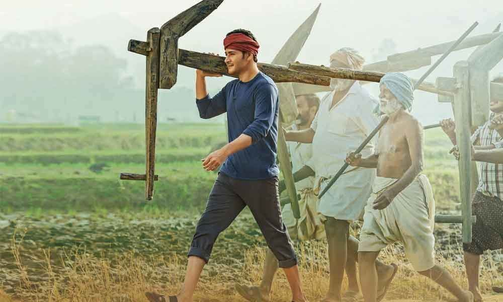 Maharshi 3 days box office collections report