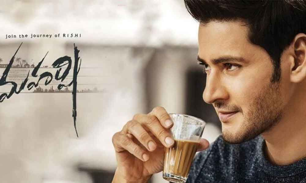 Maharshi Movie Latest Collections Report