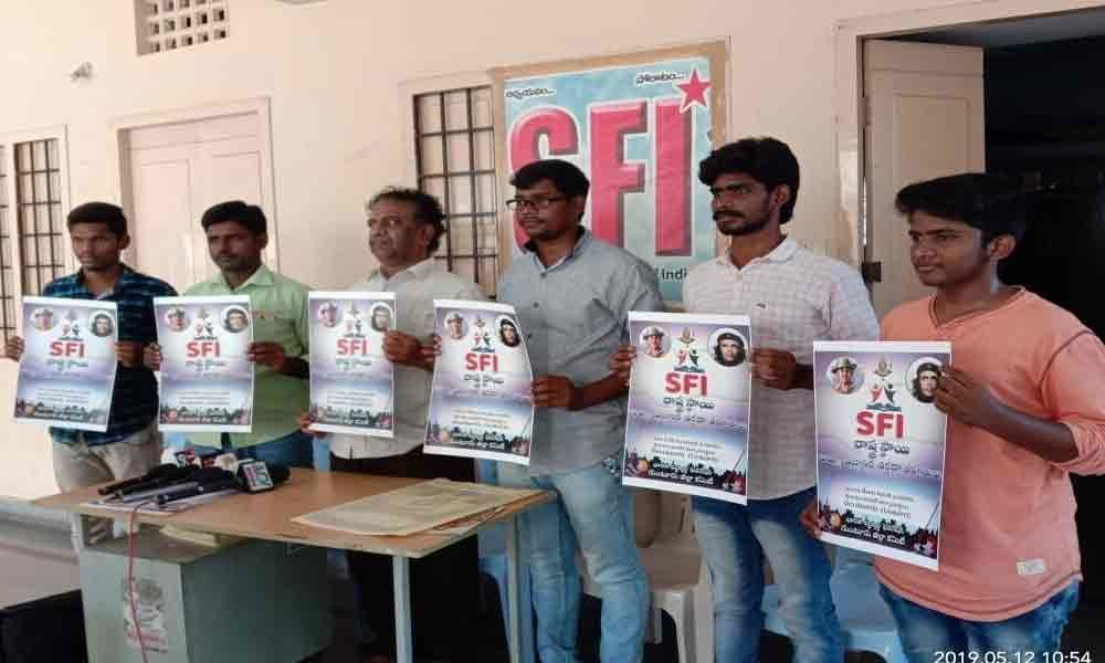 SFI training begins in Guntur