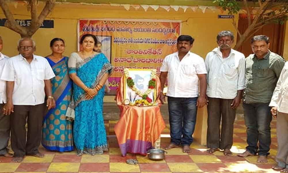 Bhagiratha Maharshi jayanthi celebrated