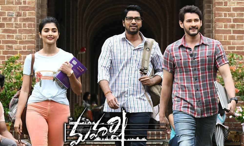 Maharshi Latest Overseas Collections Report