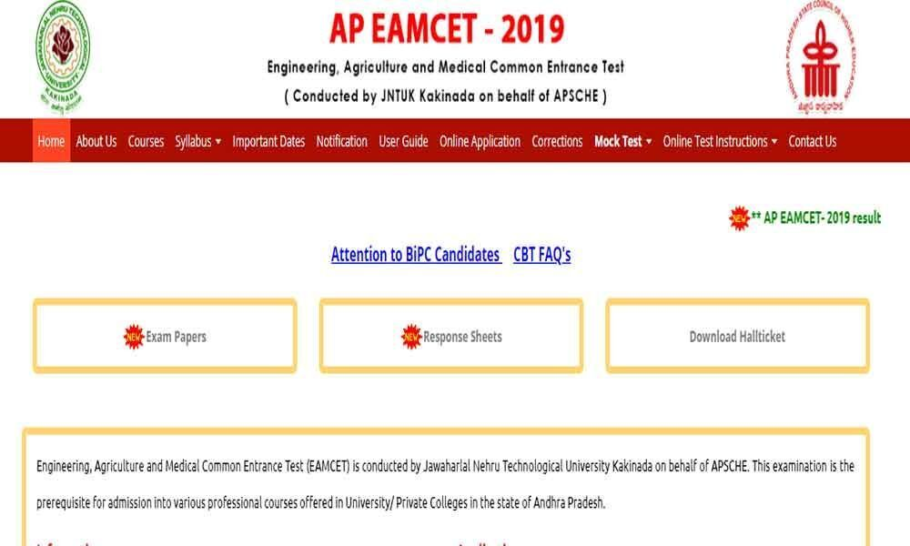 AP EAMCET 2019 results on May 18