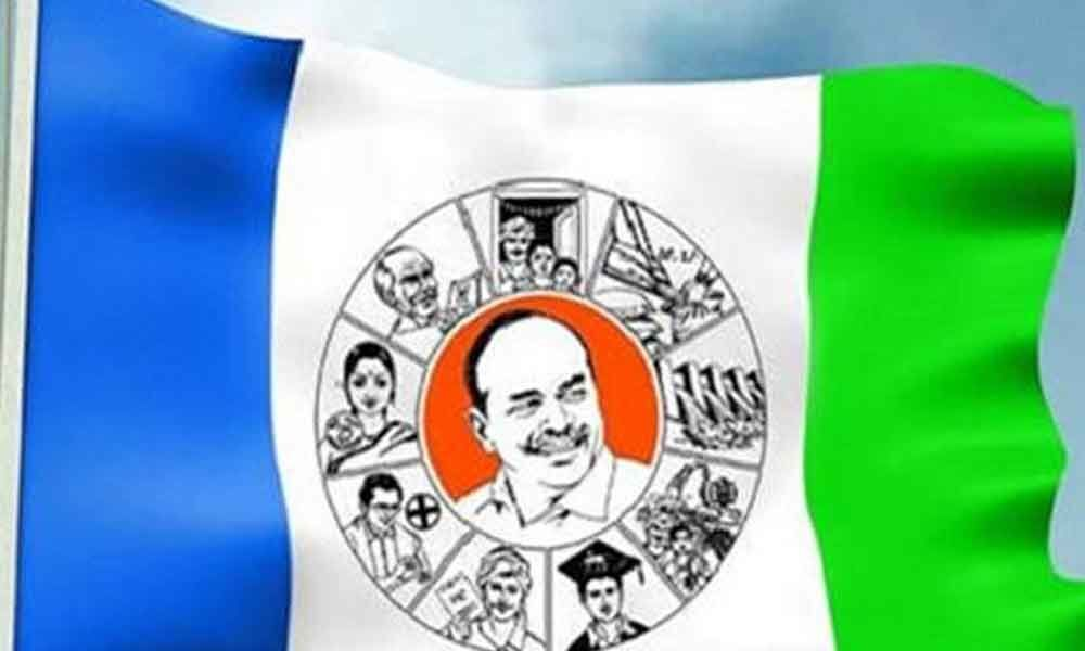 YSRCP holds state level workshop on votes counting process