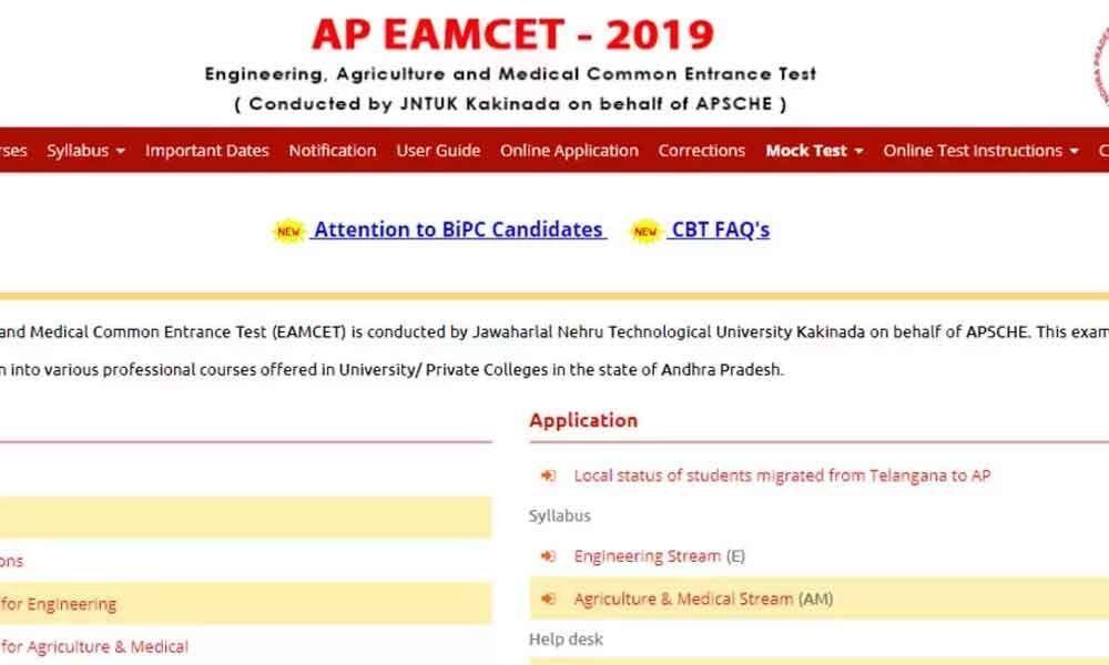 AP EAMCET 2019 results postponed