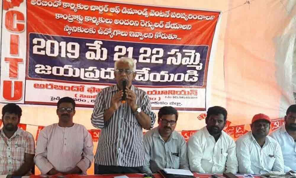 Aurobindo workers demand new wage package