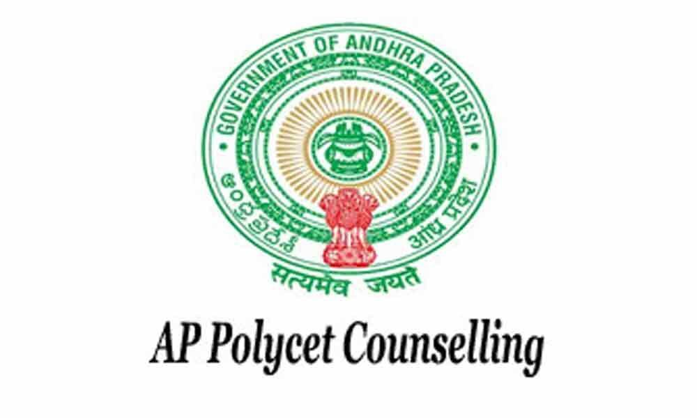 AP Polycet 2019 counselling to begin from May 24