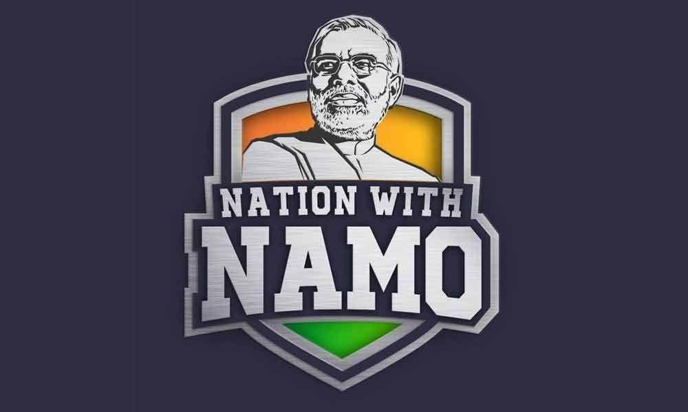 NaMo Namaha!