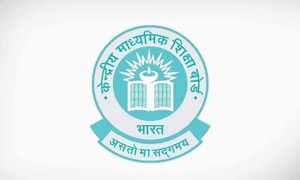 Central Board of Secondary Education writes to Delhi University to align admission process