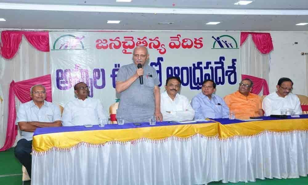 State has turned bankrupt under TDP rule: IYR Krishna Rao