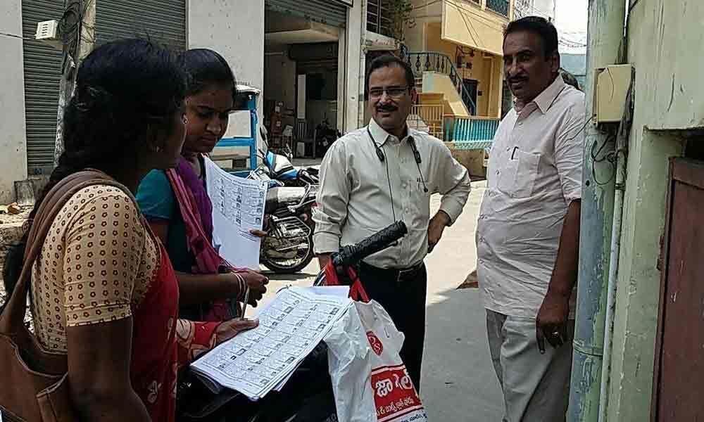 RMC starts caste wise voter