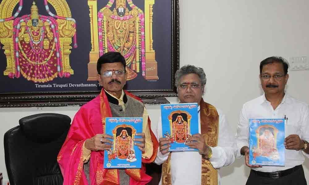 JEO releases literary book on Annamayya