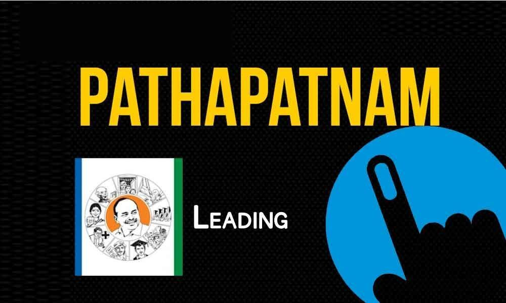 YSRCP candidates leads at Pathapatnam Assembly constituency