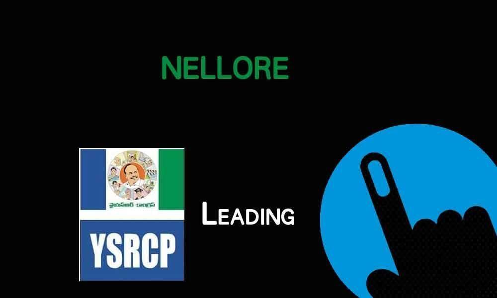 YSRCP candidates leading at Nellore