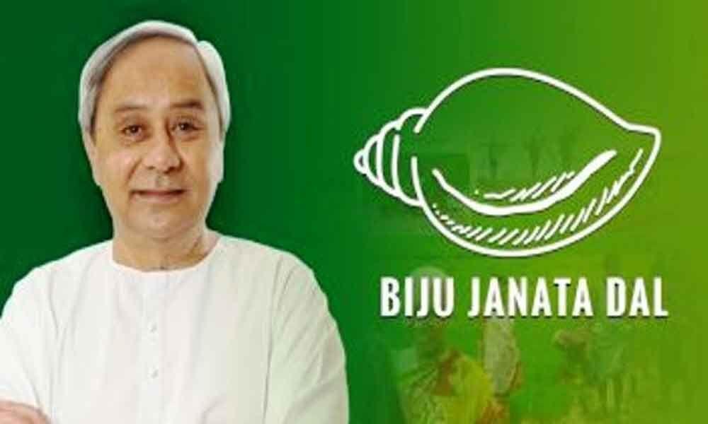 BJD candidates leading in 9 Lok Sabha seats in Odisha