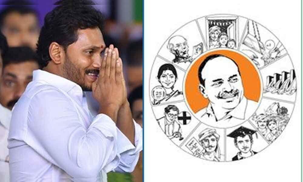 Jagans era begins in Andhra Pradesh