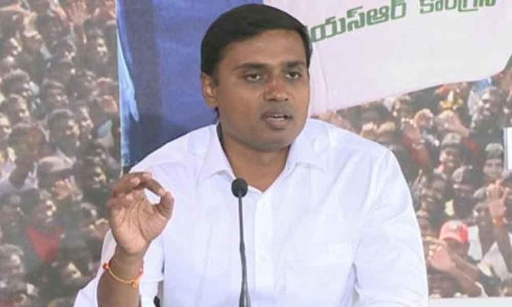 YSRCP wins Rajampet MP seat