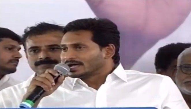 Will implement Navaratnalu: YS Jagan