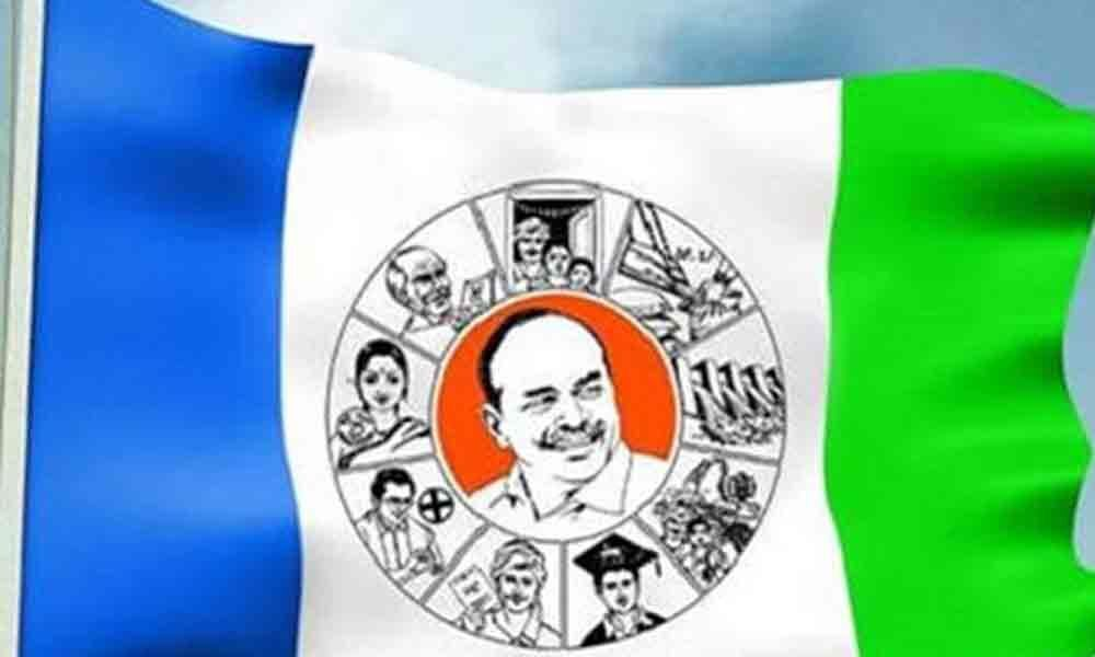 YCP dominates TDP in  West Godavari