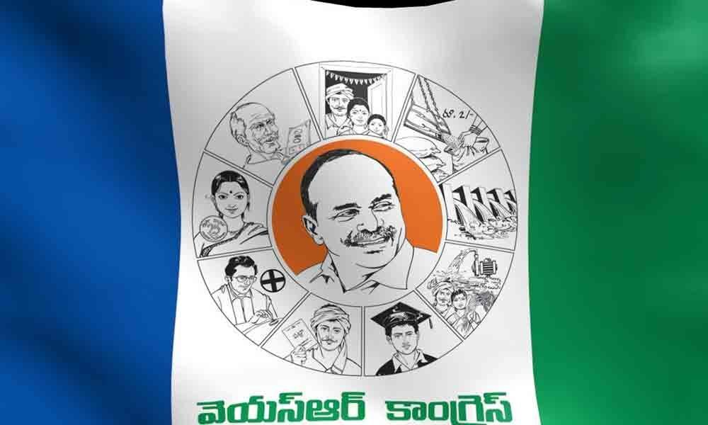 YSRCP leads in 15 Assembly segments in Guntur