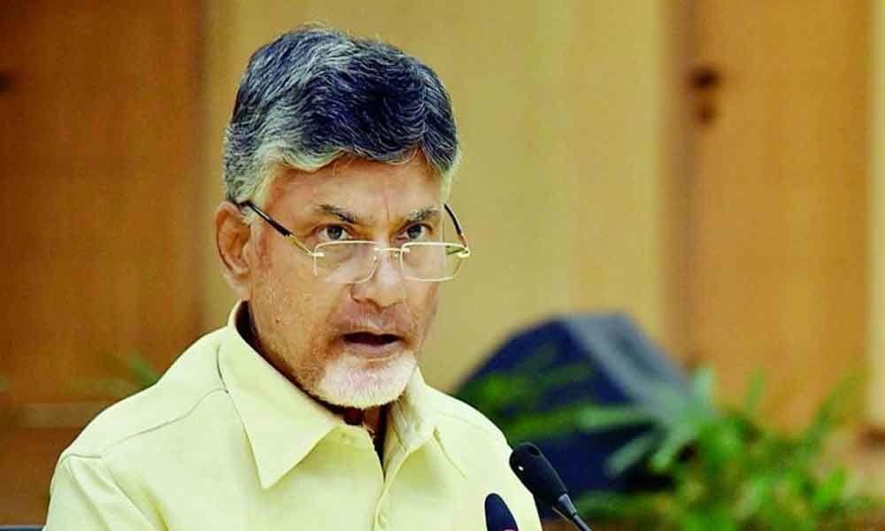 Chandrababu Naidu, Ministers nameplates removed in AP Secretariat