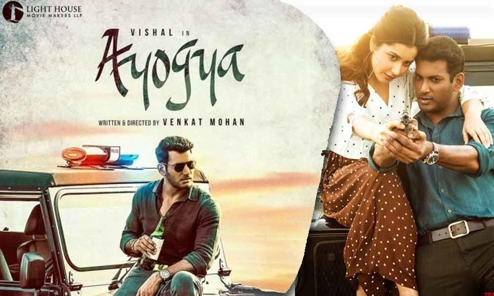 Vishals Ayogya in Telugu