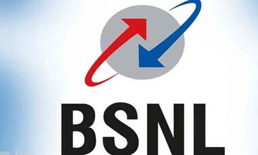 BSNL customers meet tomorrow