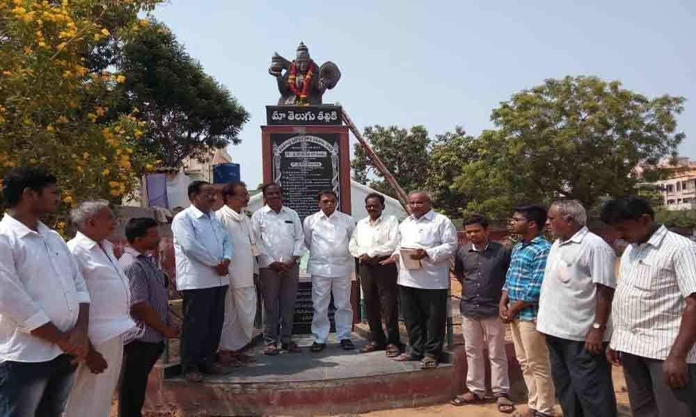106th anniversary of first Andhra conference celebrated