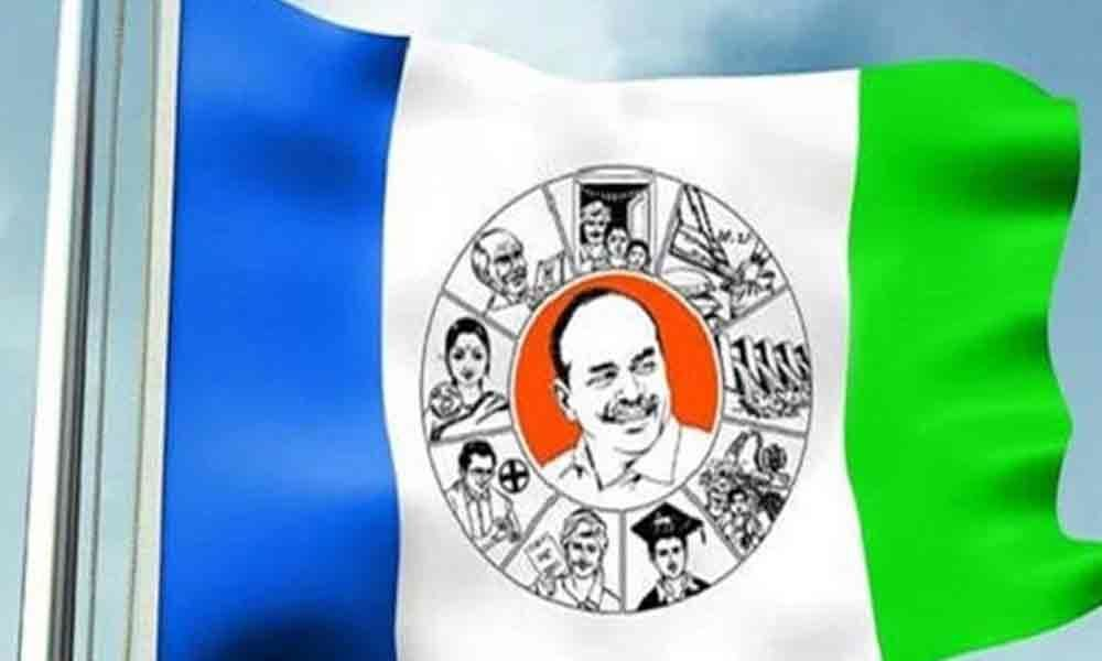 YSRCP MLAs compete for ministerial berths