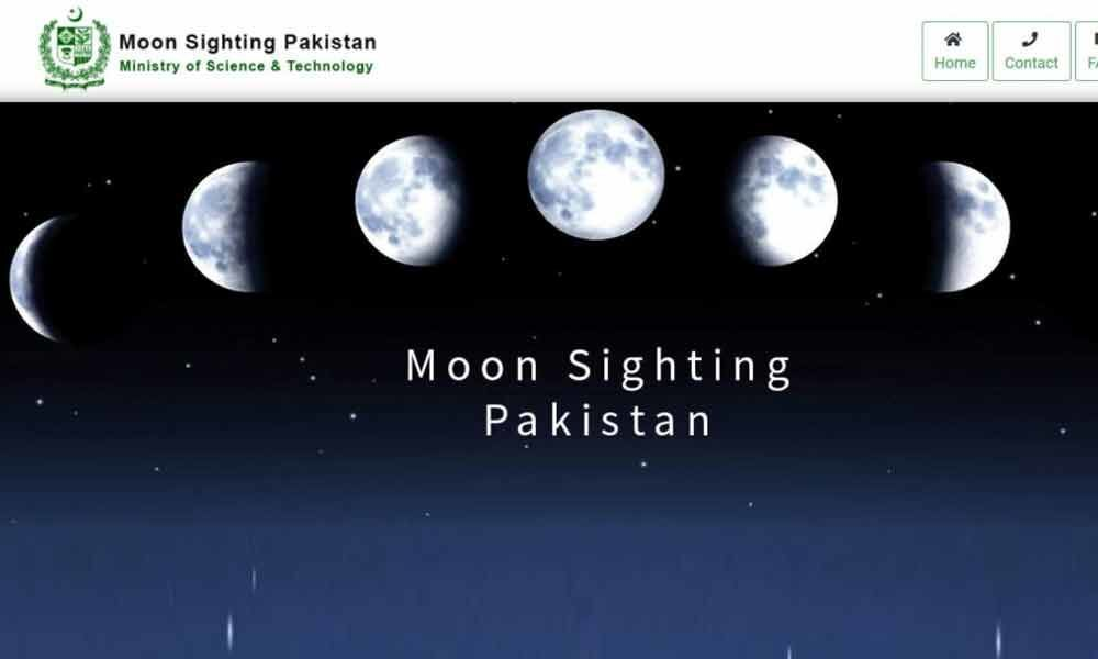 Pakistan launches its first ever moon-sighting website
