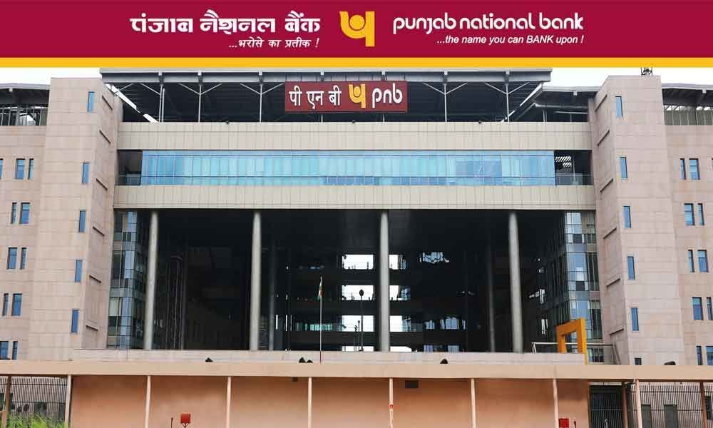 PNB posts Rs 4,750-crores loss in Q4
