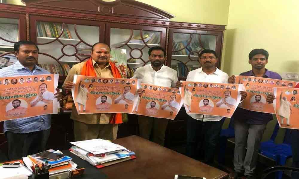 Kanna releases poster on PM