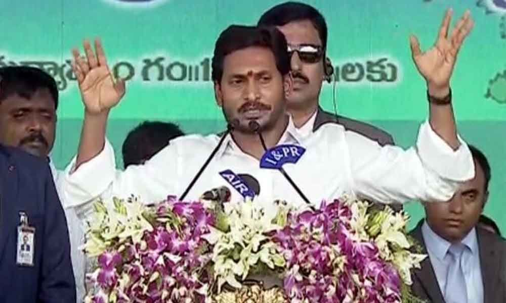 AP chief minister YS Jagan assures to provide 4 lakh jobs by August 15