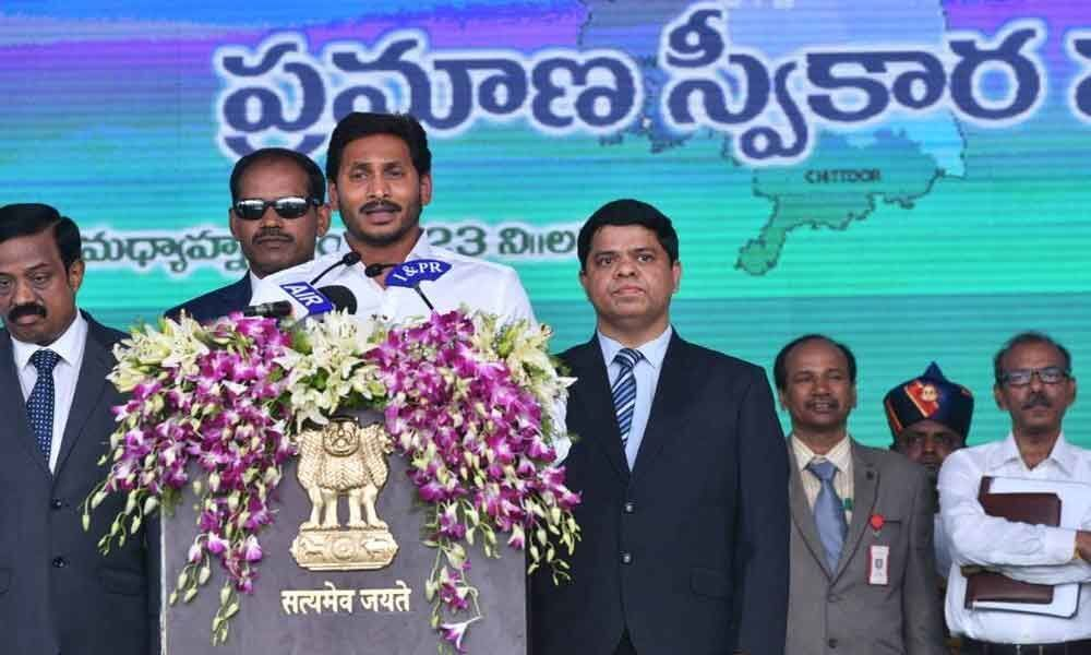 Call center for Chief Ministers office: CM YS Jagan