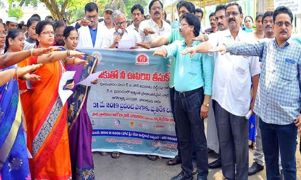 Rally organised to mark No Tobacco Day
