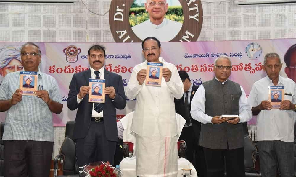 Vice-President M Venkaiah Naidu stresses need for writers to promote progressive thinking