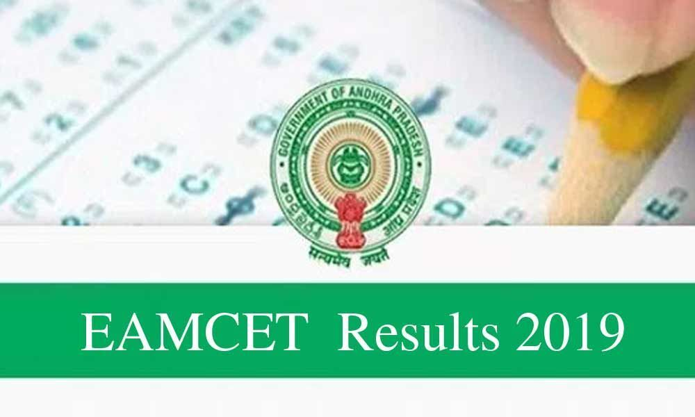 AP Eamcet Results 2019 to be declared tomorrow