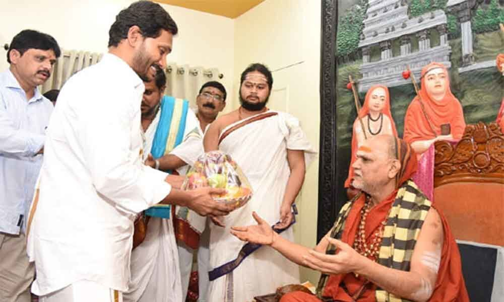 CM YS Jagan takes blessings from Swami Swaroopananda