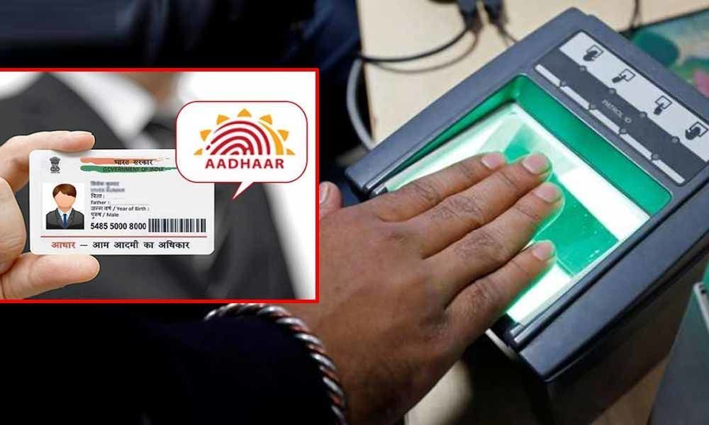 The No. 1 tip to keep your Aadhaar information safe