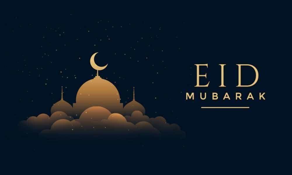 eid mubarak telangana to celebrate eid tomorrow