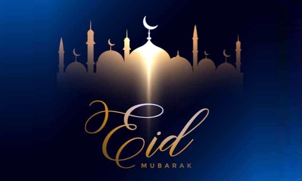 Eid Mubarak Eid Ul Fitr Wishes Greetings And Images