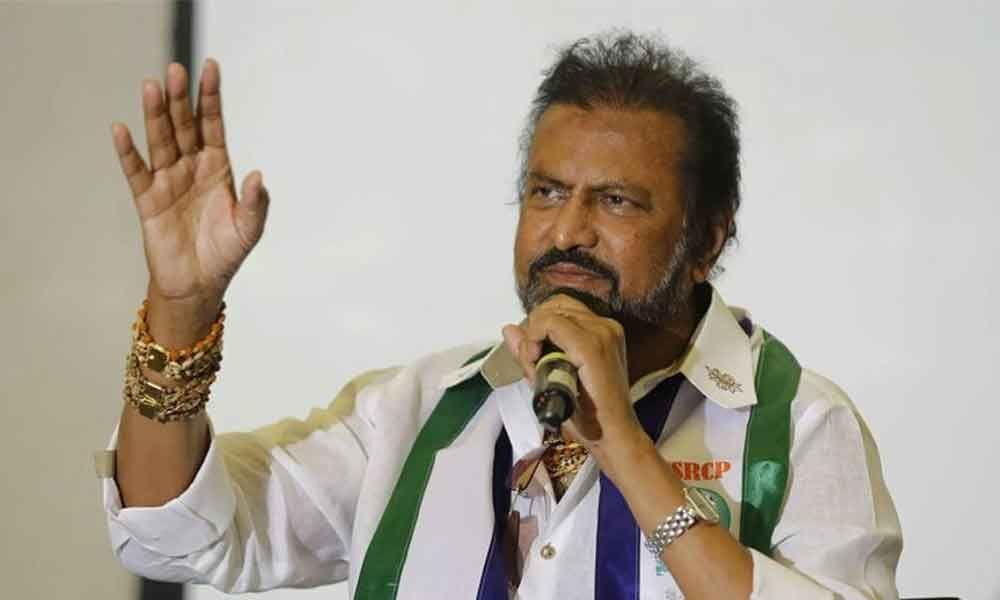 Mohan Babu reacts on TTD chairman post