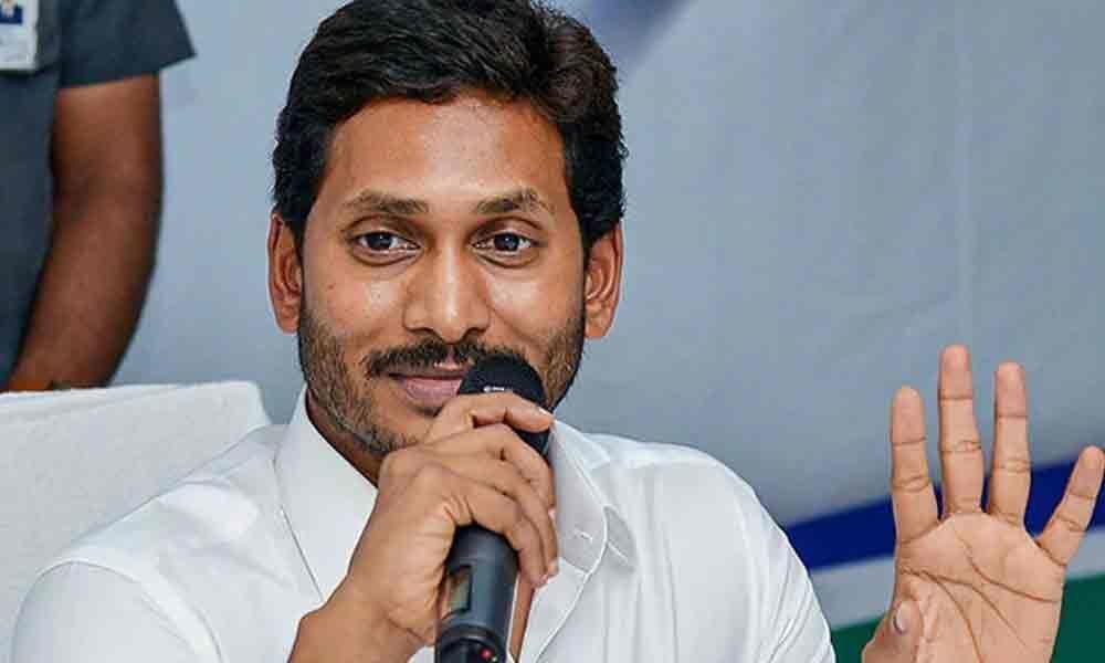 YSRCP too asks Praja Vedika for party use