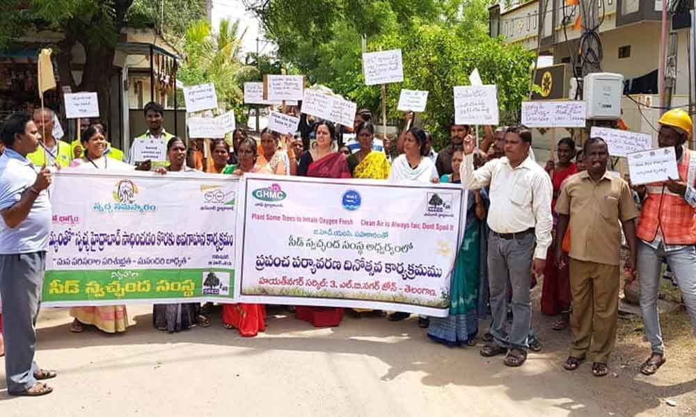 Awareness rally on environment protection